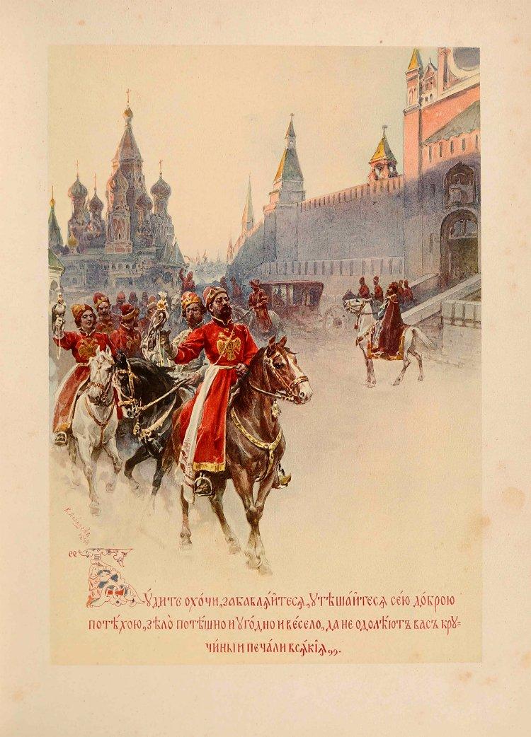 Cout poff nicolas ou kutepov nikola ivanovich la chasse grand ducale e - Www chayette cheval com ...