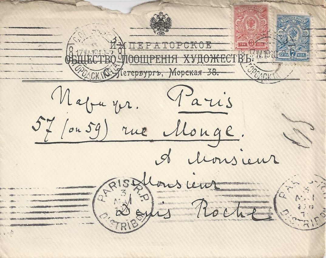 Roerich n trois 3 lettres manuscrites adress es - Experte en composants 15 lettres ...